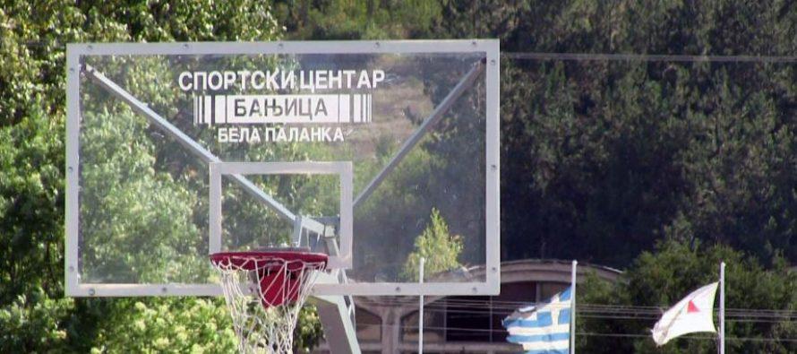 Sportski centar Banjica