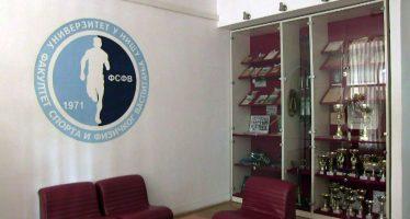Dan otvorenih vrata na Fakultetu sporta i fizičke kulture u Nišu (VIDEO)