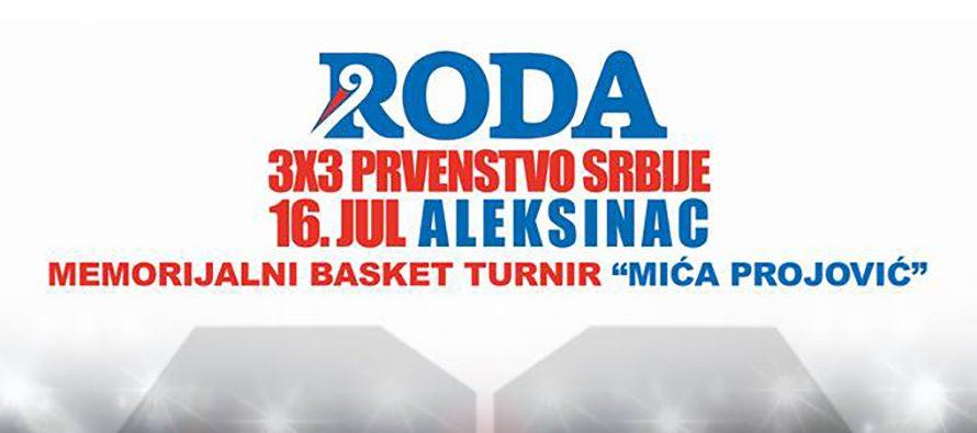 """Memorijal """"Mića Projović"""" 16. jula u Aleksincu"""