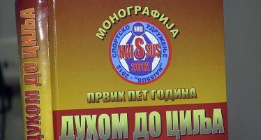 """Sportsko-rekreativno društvo """"Naissus 2012"""" – """"Duhom do cilja""""  (VIDEO)"""