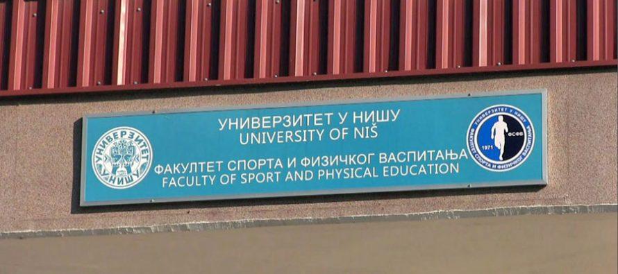 Niški Fakultet sporta vodeći u regionu