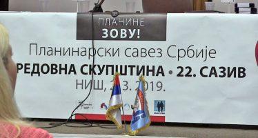 U Nišu održana skupština Planinarskog saveza Srbije (VIDEO)