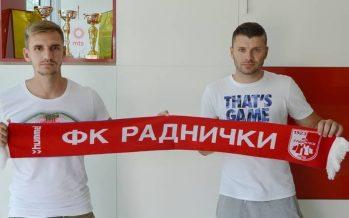 Nikola Petrović i Luka Čermelj novi igrači Radničkog
