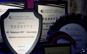 Aleksinac nagradio najbolje u sportu u 2019 (VIDEO)
