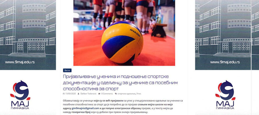 "Upis u sportsko odeljenje Gimnazije ""9. maj"""