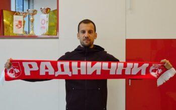 Ozbiljno pojačanje Radničkog, Petar Đuričković ponovo na Čair