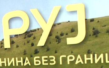12. tradicionalni uspon na Ruj – najmasovnija planinarska akcija u Srbiji (VIDEO)