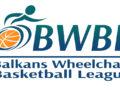 Niški košarkaši u kolicima na prvom turniru Balkanske lige u Bijeljini (VIDEO)
